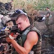 Евгений 28 Zhytomyr