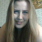 Александра, 28, г.Магнитогорск