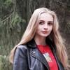 Лена, 21, г.Московский