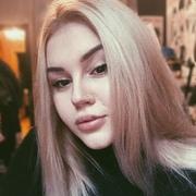 Юлия 21 Томск