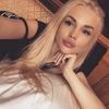 Оля, 23, г.Харьков