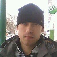 Cергей, 32 года, Рыбы, Анжеро-Судженск