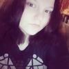 Nina, 19, Asipovichy
