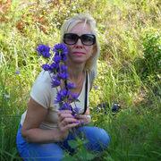 Ольга, 48, г.Новоград-Волынский