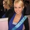 Кристина, 30, г.Ступино
