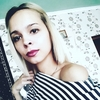 elizaveta, 22, г.Краснодар