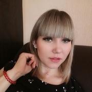 Екатерина 31 Хабаровск