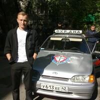 Евгений, 41 год, Скорпион, Ленинск-Кузнецкий