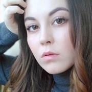 Юлия, 22, г.Нижний Тагил