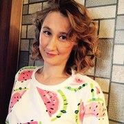 Алина, 31, г.Лысково