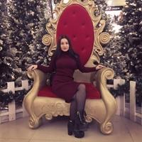 Екатерина, 22 года, Козерог, Москва