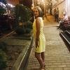 Екатерина, 41, г.Калуга