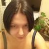 Pumma, 33, г.Алматы́