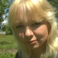 Катюня, 27 лет, Лев, Воскресенск