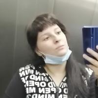 Анна, 25 лет, Скорпион, Тула
