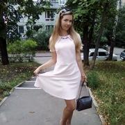 Екатерина 37 лет (Овен) Видное