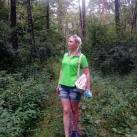 Tatiana, 28 лет, Скорпион, Гомель