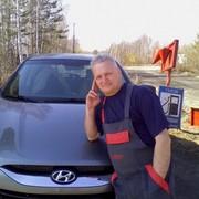 игорь 62 Первоуральск
