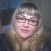 Наталья, 43, г.Мурманск