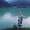 Данил, 25, г.Алматы́