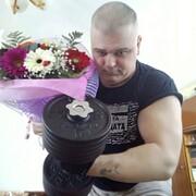 Максим 51 Арсеньево