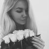 Anna, 33, Дніпро́
