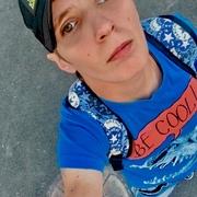 Olga 36 лет (Телец) Новосибирск