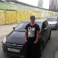 Максим, 34 года, Скорпион, Екатеринбург