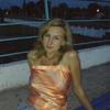 margo, 30, г.Павлоград