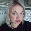 Евгения, 32, г.Находка (Приморский край)