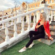 Дина, 21, г.Екатеринбург