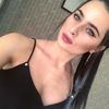 Диана, 29, г.Барнаул