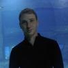 Александр, 31, г.Уссурийск