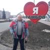 Владислав, 43, г.Тамбов