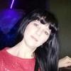 Натали, 42, г.Благовещенск