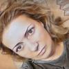 Анна С, 37, г.Тверь