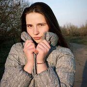 Katrin, 17, г.Чернигов