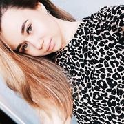 Natalia 27 Сочи