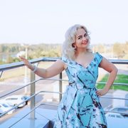 СЛАВИЯ, 41, г.Нижний Новгород