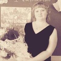 Nina, 35 лет, Овен, Черемхово
