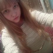 Анастасия, 18, г.Горно-Алтайск