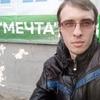 Влад Ильин, 24, г.Кисловодск