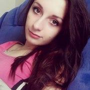 Кристина, 24, г.Губкинский (Ямало-Ненецкий АО)