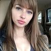 Anastasia, 28, Fryanovo