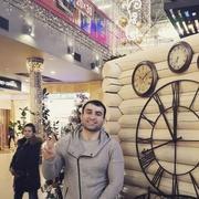 маккашарип 30 Ростов-на-Дону