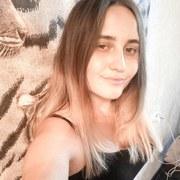 Аня, 30, г.Георгиевск
