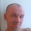 Андрей, 41, г.Николаевск-на-Амуре