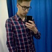 Сергей, 22, г.Новоуральск
