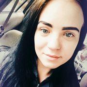 Екатерина, 25, г.Донецк