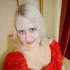 Ольга, 35, г.Благовещенск